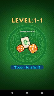 Free Mahjong/majong/mah-jongg Solitaire Classic 1.1.1 screenshots 1