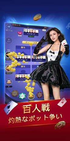 SunVy Poker - サンビ・ポーカーのおすすめ画像4