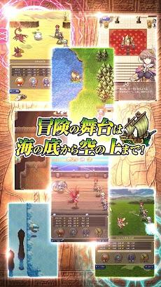 [Premium] RPG キングズディセントのおすすめ画像4