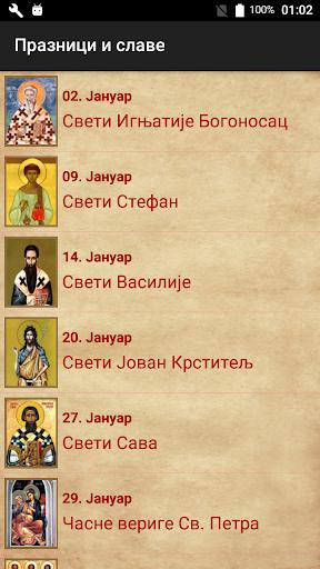 Pravoslavni kalendar 2.3 Screenshots 6