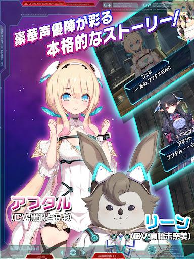 ファンタシースターオンライン2 es[本格アクションRPG] screenshots 2