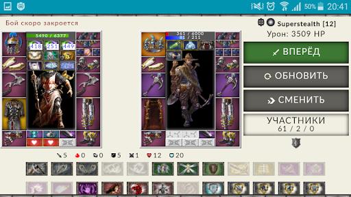 Combats Mobile 5.1.8 screenshots 5