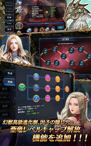 Goddess u95c7u591cu306eu5947u8de1 1.120.082701 screenshots 2