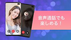 LAND-チャットとビデオ通話で遊べるアプリのおすすめ画像2