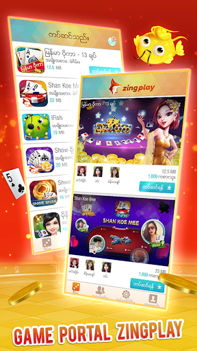 ZingPlay Game Portal - Shan - Board Card Games 1.1.2 screenshots 1