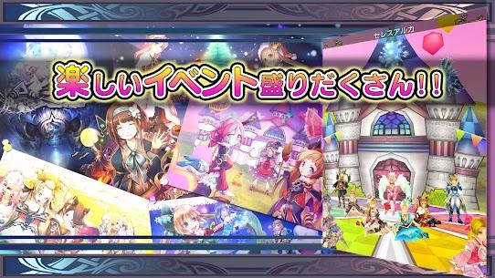 MMORPG Celes Arca Online [Kisekae Online RPG] 5