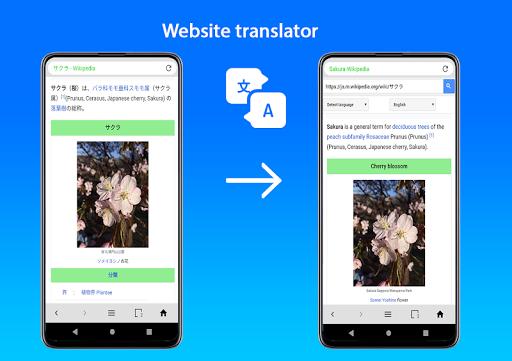 Browser - Fast and Smart Explorer 4.1.2 Screenshots 4