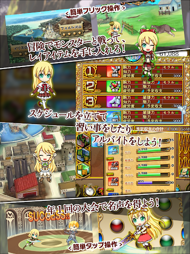 Pocket Girl uff5eHunting The Deviluff5e 2.6 screenshots 4