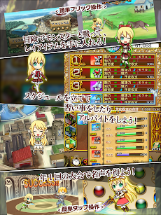 ポケットガール2 ~魔王を狩るモノ~ 本格美少女育成ゲームのおすすめ画像4
