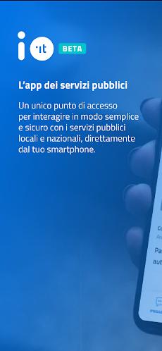 IO, l'app dei servizi pubbliciのおすすめ画像1