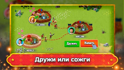 Leader: Tribal Invasion  screenshots 1