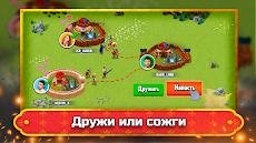 Leader: Tribal Invasionのおすすめ画像1