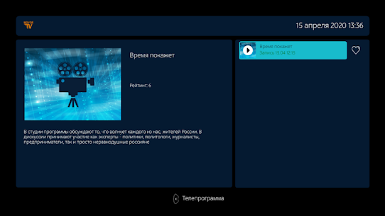 NovoeTV Smart TV (Для телевизоров) 4