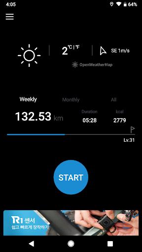 Openrider - GPS Cycling Riding 5.2.0 Screenshots 1