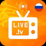 Россия ТВ онлайн и FM-радио