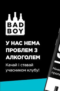 Bad Boy 3.1.0.3 Screenshots 1