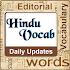 Hindu Vocab App: Daily Editorial & Vocabulary
