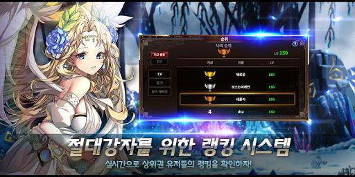 uc544uc2a4ud2b8ub77cuc758 uc804uc124 1.1.64 screenshots 4