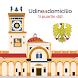 Udine a Domicilio