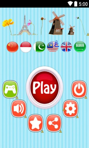 pic-word games : places screenshot 1