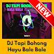 DJ Tapi Bohong Hayu Bale Bale Offline Mp3 - Androidアプリ
