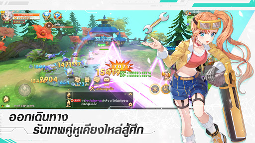 Tales of gaia- PVPu0e28u0e36u0e01u0e0au0e34u0e07u0e08u0e49u0e32u0e27 15.0 screenshots 4