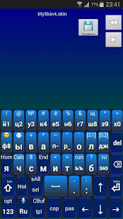 Jbak2skin. Skins for the Jbak2 keyboard
