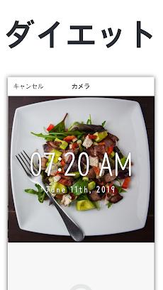 タイムスタンプカメラ - 写真に日付と日時が記載されるフィルターのおすすめ画像1