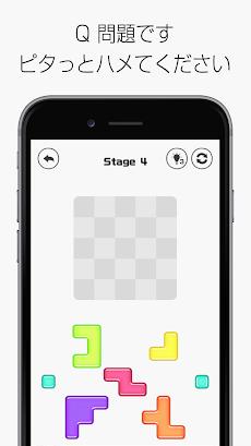 大人の脳トレ!ぴたぽん 頭が良くなる無料パズル ゲームのおすすめ画像1