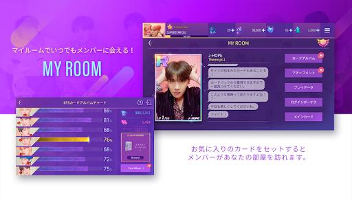 SUPERSTAR BTS 1.5.7 screenshots 4