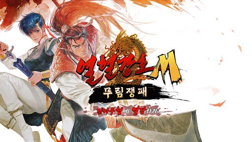 Yul-Hyul Kangho M: Ruler of the Land screenshots 1