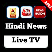 Hindi News Live TV- Watch Hindi Live News TV 2021
