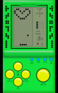 Brick Game 19.9.0 Screenshots 13
