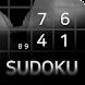 Sudoku : Dark Sand Castle - Androidアプリ
