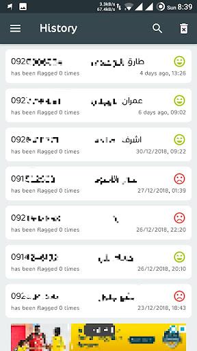 Libya Mobile Lookup  Screenshots 3