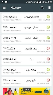 Libya Mobile Lookup Screenshot