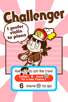 Doraemon MusicPad 子供向けの知育アプリ無料のおすすめ画像3