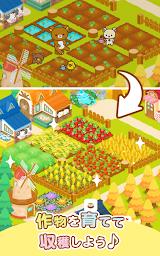 農園 リラックマ リラックマ農園 助けを求める、輸送クーポンとは?【徹底解説】