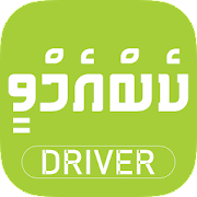 CABMV DRIVER