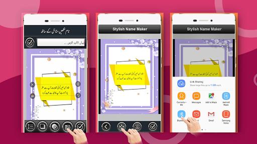 Urdu Stylish Name Maker-Urdu Name Art-Text Editor 1.2.3 Screenshots 10