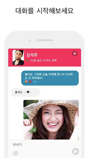 PC에서 JAUMO 무료 만남 채팅 앱을 다운로드하기 - LD플레이어