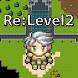 Re:Level2 -対戦できるハクスラ系RPG- - Androidアプリ