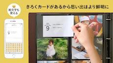 かぞくのきろく - 子供・家族のアルバム、毎月簡単に写真整理のおすすめ画像3