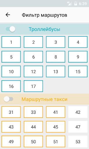 Smart Transport  Screenshots 4
