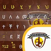 Amharic Keyboard Buna FC - ቡና የእግር ኳስ ክለብ