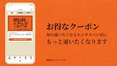 小麦の奴隷 公式アプリのおすすめ画像4
