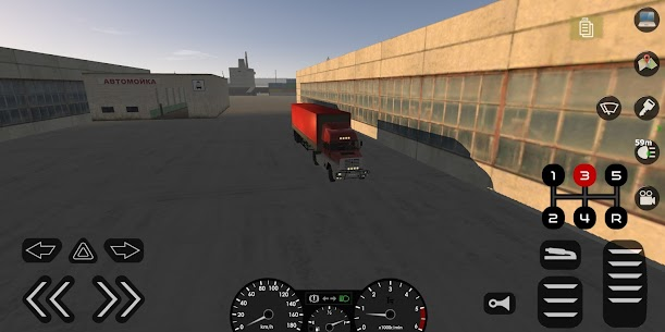 Motor Depot 9