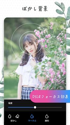 画像編集 - 画像加工、写真加工アプリのおすすめ画像4