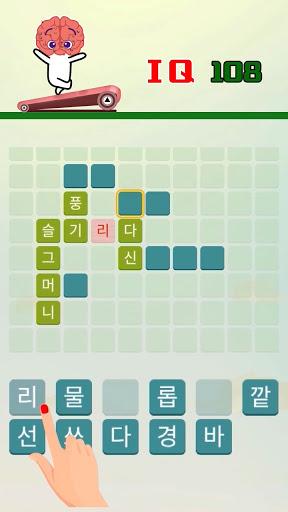 uc6ccub4dcud37cuc990 - ub2e8uc5b4 uac8cuc784! uc7acubbf8uc788ub294 ubb34ub8cc ub2e8uc5b4 ud37cuc990 3.401 screenshots 21