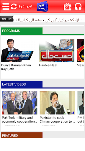 DUNYANEWS Dunya tv 2.2.83 Screenshots 2